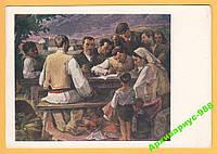 1957 СССР Румыния Искусство Ландшафты Переоценка