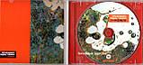 Музичний сд диск ЗЕМФІРА Чотирнадцять тижнів тиші (2005) (audio cd), фото 2