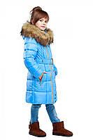 Зимняя куртка для девочки Мирабель с искусственным мехом енота 128-158 рр