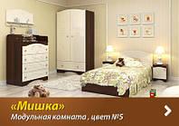 """Детская комната Вальтер """"Мишка"""" (цвет №5)"""