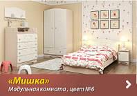 """Детская комната Вальтер """"Мишка"""" (цвет №6)"""
