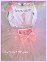 Юбка -пачка, бодик и повязка. Комплект нежно розовый.