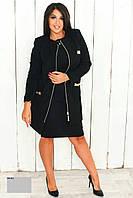 Пальто женское больших размеров 035 (41)