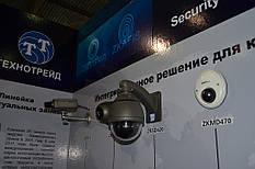 Биометрические и бесконтактные технологии на выставке  Безпека 2013 6