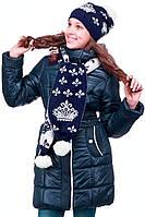 Зимняя куртка для девочки Иванна 128-164рр