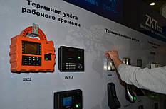 Биометрические и бесконтактные технологии на выставке  Безпека 2013 15