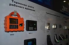 Биометрические и бесконтактные технологии на выставке  Безпека 2013 16