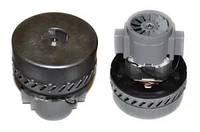 Двигатель для моющего пылесоса Zelmer, Thomas 1200W H=175 D=144 A061300524 69116