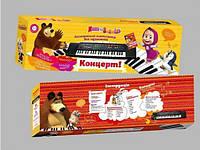 Орган MM-630-U, Синтезатор Маша и Медведь, от сети или батар., 37клав, 8ритмов, микрофон, нот. книга, в кор.