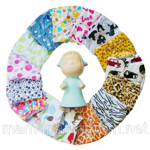 Подгузники многоразовые 3-16кг Флисовые для детей универсальные непромокаемые дышащие (Плюшевые)