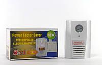 Энергосберегающий прибор  и отпугиватель 2 в 1 POWER SAVER 2in1