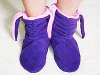 Тапочки Зайка с ушками розовыми темно-синие