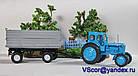 Масштабная модель прицеп тракторный ПТС 1/43 вар 3, фото 3