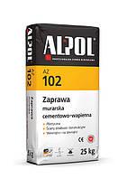 AZ 102 Кладочный цементно-известковый раствор 25 кг