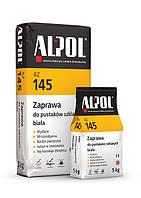 AZ 145 Раствор для стеклянных пустотелых блоков белый 5 кг