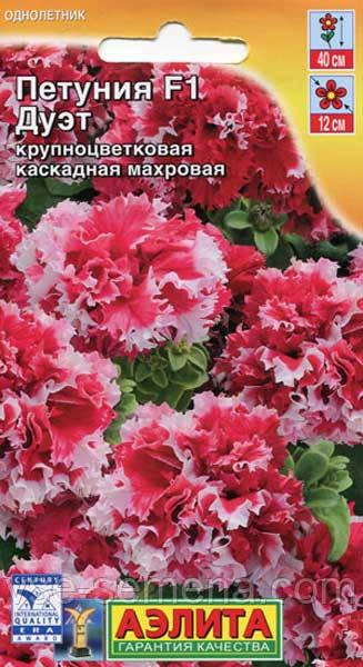 Петуния ДУЭТ F1 крупноцветковая каскадная махровая