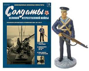 Солдати Великої Вітчизняної війни №2