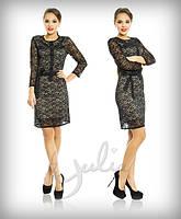 Платье гипюр хлястик Фешн, фото 1