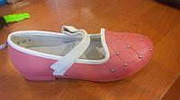 Туфли для девочки 27-32