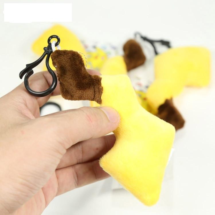 Мягкая игрушка-брелок  Хвост - Пикачу