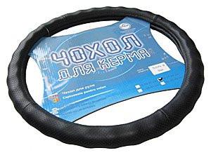 Кожаная оплетка чехол на руль размер XL (41-43 см) кожа 3137 А черная перфорированная (авто автомобиля)