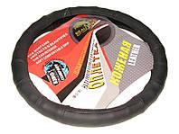 Кожаная оплетка чехол на руль размер S (35-37 см) кожа 1303-1 black (авто автомобиля)