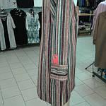 Пальто велюр полоска пл 005 , фото 4