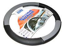 Оплетка чехол на руль размер L (39-41 см) 17003 GY черная/серая с хром. полосками (авто автомобиля)