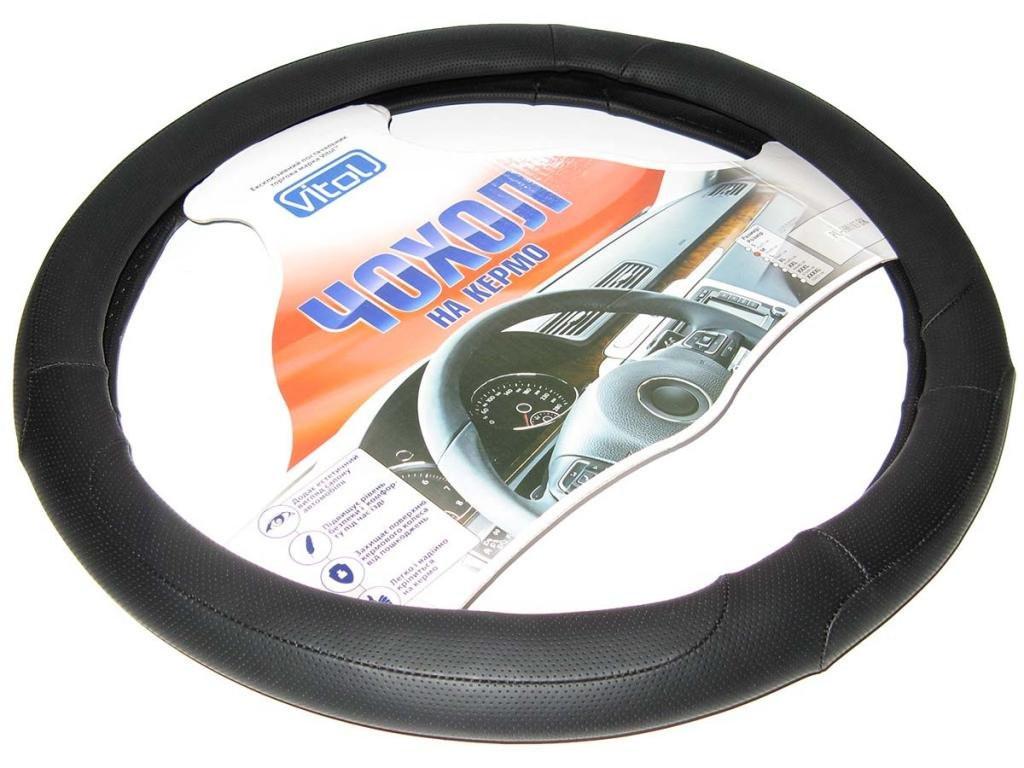 Оплетка чехол на руль размер XL (41-43 см) 17023 BK черная перфорированная (авто автомобиля)