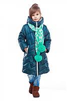 Модная детская куртка цвета изумруд