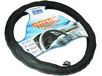 Кожаная оплетка чехол на руль размер XL (41-43 см) кожа 6510 черная перфорирован под пальц (авто автомобиля)