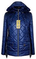 Модная осенняя женская куртка синего цвета