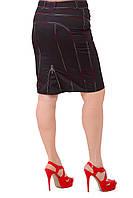 Черная юбка карандаш большие размеры , Ю 036-2