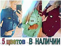 """Куртка женская на синтепоне """"Zaryna"""" 42-48рр"""