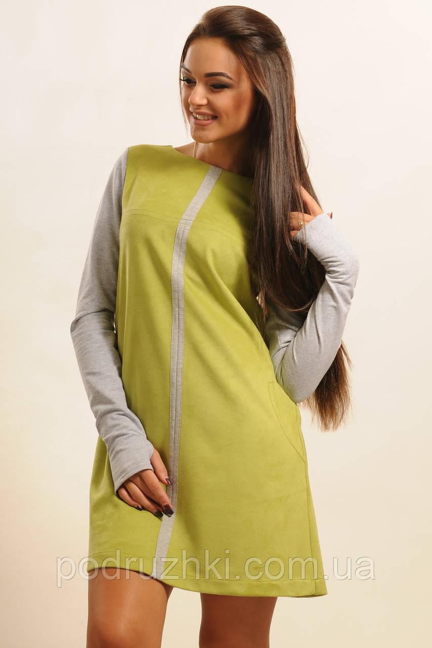 217644aecb8 Красивое женское платье из замши с длинным рукавом. - Интернет-магазин