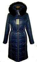 Стильный теплый женский пуховик синего цвета с мехом
