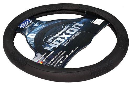 Кожаная оплетка чехол на руль размер XL (41-43 см) кожа 101 A черная перфорированная. (авто автомобиля)