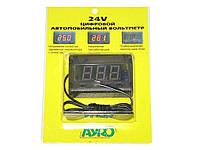 Вольтметр с проводом 24V (3 знака)/выкл