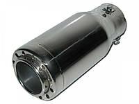 Насадка наконечник глушителя HJ-633 (40-60мм) нержавейка тюнинг на выхлопную трубу глушитель универсальная