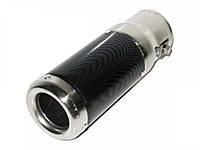 Насадка наконечник глушителя 0069 (35-50мм) нержавейка тюнинг на выхлопную трубу глушитель универсальная