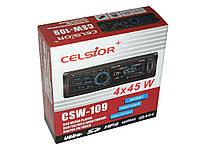 Celsior CSW-109 mp3 Автомобильная авто магнитола Автомагнитола Автозвук