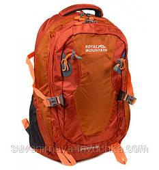 Рюкзак Туристический нейлон Royal Mountain 8463 orange, рюкзак качественный, рюкзак многофункцыональный