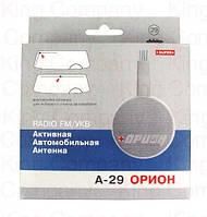 Автомобильная антенна активная внутрисалонная Орион А-29 (УКВ)