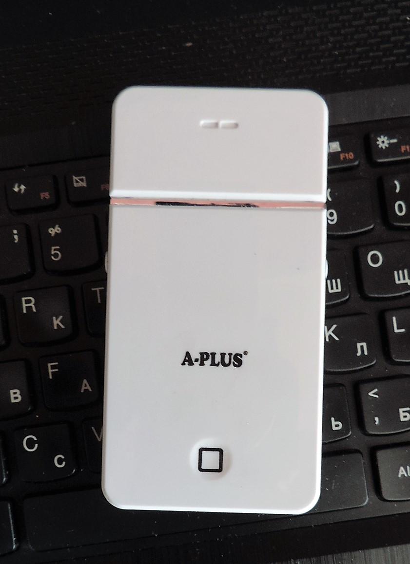 """Электробритва / триммер iPhone (Айфон) плавающая сеточная """"А-Плюс"""""""