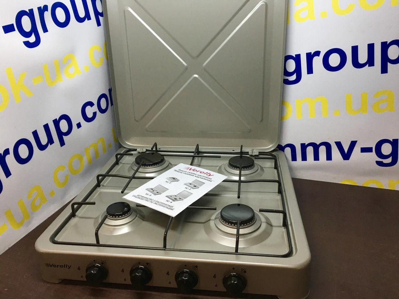 Газовая плита таганок Verelly TC-4  - Интернет магазин OK-UA в Харькове
