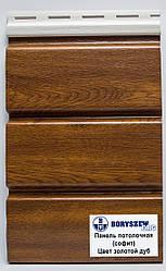Подшивка карниза крыши Boryszew цвет Золотой дуб