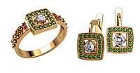 Интересный золотой ювелирный набор из кольца и сережек 585*