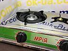 Плита газовая Мрия 3 конф нержавейка  , фото 3