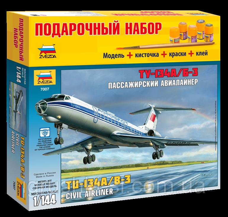 Подарочный набор сборная модель Zvezda (1:144) Пассажирский авиалайнер Ту-134А/Б-3