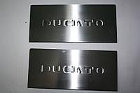 Накладки на пороги широкие Fiat Ducato 2006+